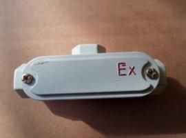 穿线盒6分三通   driflex      防水密封接线盒