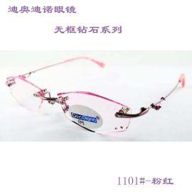 提供度数订制近视眼镜