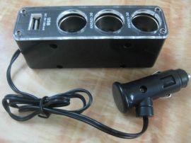 亞天ASIA525一拖三點煙器擴充CE認證一拖三車載點煙器帶USB