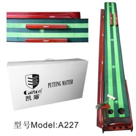 高尔夫挥杆练习器 (A227)