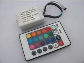 LED全彩控制器,5050灯条开关,RGB控制器,RGB七彩灯条,LED控制器