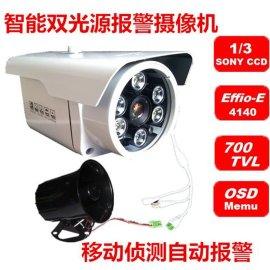 智能阵列红外双光源防盗报 移动侦测摄像机