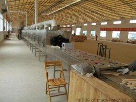 微波木地板干燥设备,木材干燥机,微波烘干设备