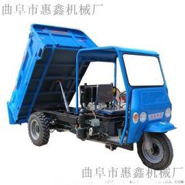 农村盖房子拉水泥三轮车 **载重的三轮车