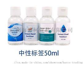 FDA免洗凝胶洗手液75%**精洗手液英文标签