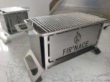 FIRE NACE 迷你式戶外便攜式烤爐扒爐