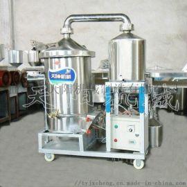 新型酿酒设备 移动式五粮蒸酒机