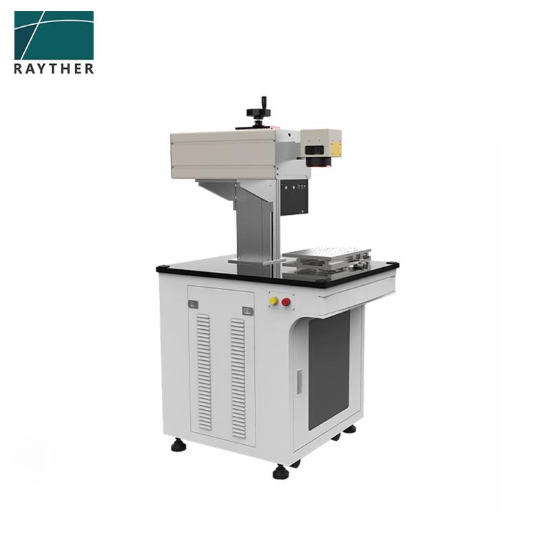 金属管射频激光打标机CO2激光喷码机