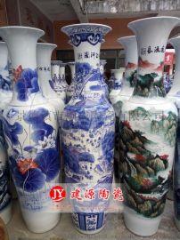 生产陶瓷开业礼品大花瓶 2米高花瓶 景德镇大花瓶厂