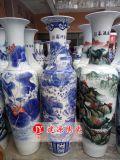 生產陶瓷開業禮品大花瓶 2米高花瓶 景德鎮大花瓶廠