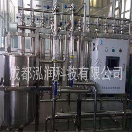 桑葚酒膜澄清过滤设备-四川膜分离生产厂家