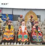 福禄寿喜财神像 南极仙翁神像 寿星老塑像雕塑厂家