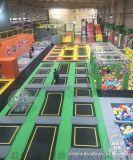新希望工厂热销 大型蹦床馆 儿童游乐场 蹦床公园