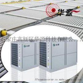 太阳能采暖工程方案设计