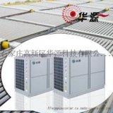 太陽能採暖工程方案設計