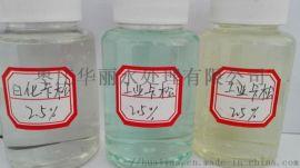厂家供销卡松 GQ-105(乳液专用)