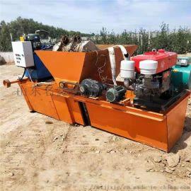 现浇式水渠成型机 排灌渠道水利设备衬砌机