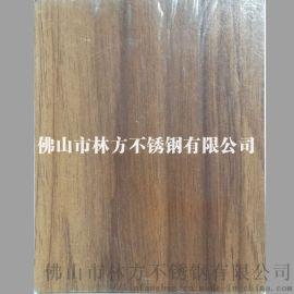 无锡不锈钢木纹板 **装饰酒店天花板