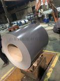 高品質彩色塗層鋼卷廠家直售