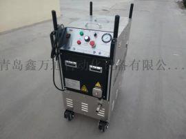 青岛鑫万通xwt-8oo型全自动干冰清洗机