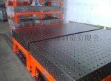我厂三维柔性焊接平台 多孔定位工装电焊台 欢迎订购