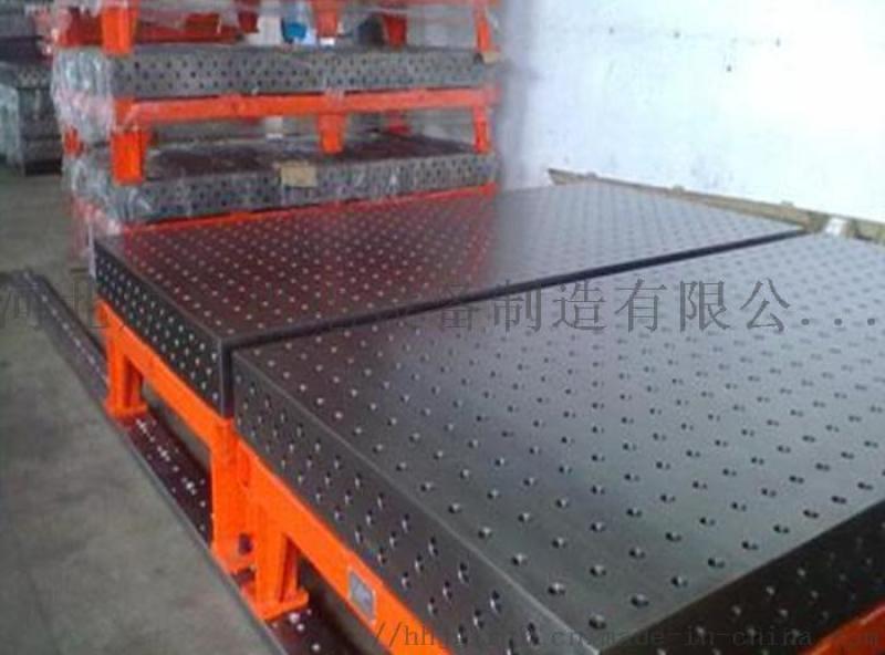 我廠三維柔性焊接平臺 多孔定位工裝電焊臺 歡迎訂購