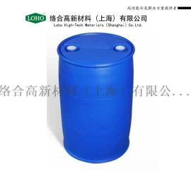 进口液态聚硫橡胶耐油、耐溶剂、耐酸、耐碱