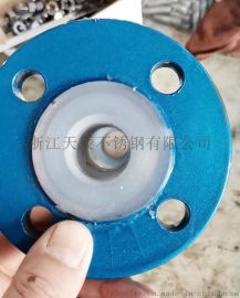 石化管道碳钢法兰视盅衬氟视镜F46内衬玻璃管试镜