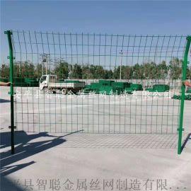 智聪果园农田围栏网现货双边丝护栏网
