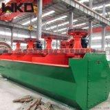 礦山選礦浮選機 時產45噸浮選機廠家 金礦浮選機