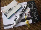 商务套装礼品 陶瓷礼品笔U盘 移动电源套装礼品