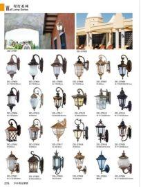 欧式壁灯 户外灯别墅阳台灯庭院灯具防水灯复古墙壁灯led 灯具