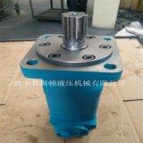 J2K-395水泥搅拌机液压马达