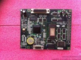 CDC2000-CPU-3,CDC2000-CPU-4.1电脑CPU,震雄CDC2000电脑主板,CPU板