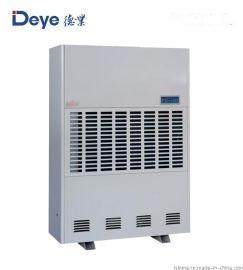 德业除湿机(DY-6480EB)
