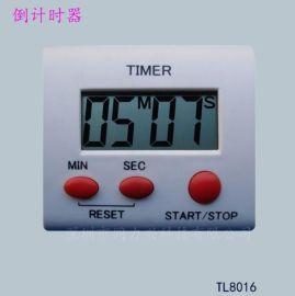 厨房烘培坊烹饪煮食定时器计时器提醒器批发