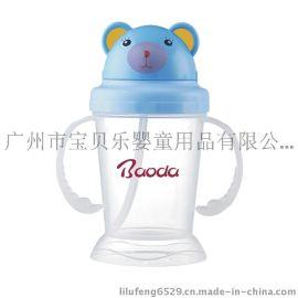 oem代工-BB111熊貓學飲杯 兒童學飲杯210ml