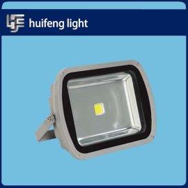 慧丰厂家直供集成大功率LED 泛光灯HF-TG7-50W