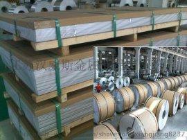 江苏西南铝2017铝板、铝带、铝棒