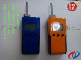 泵吸式氨气分析仪/便携式氨气检测报警仪MIC-800-NH3