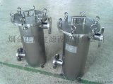 江海JHDS20袋式過濾器優勢及缺點