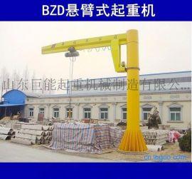生产立柱式旋臂吊1T2吨0.5吨