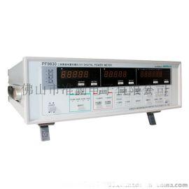杭州远方 PF9830 三相电参数测试仪 数字功率计 智能电量测量仪