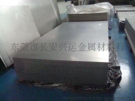 原装TC4 TC2高强度钛合金板 钛棒价格