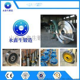 厂家供应锻件 55钢锻件 永鑫生锻造有限公司 来图加工