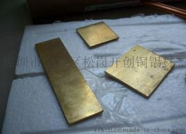黄铜胚料生产门锁,h68黄铜板/黄铜排可加宽加厚
