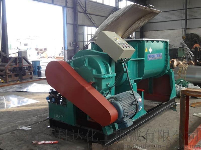 混合机 捏合机莱州科达化机现货供应300L单层BMC碳钢捏合机