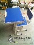 天津课桌椅尺寸