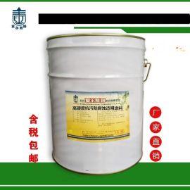 爱尔斯姆TH-23s水性高硬度抗污防腐蚀透明涂料