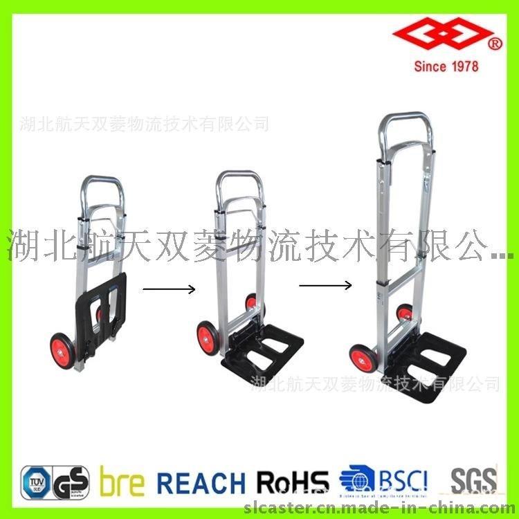 双菱90KG折叠车、手推车、行李车